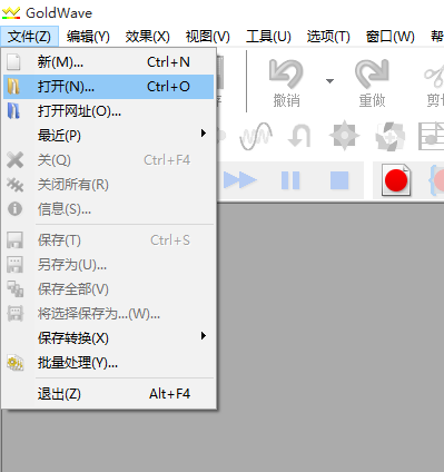 图1选择文件打开文件