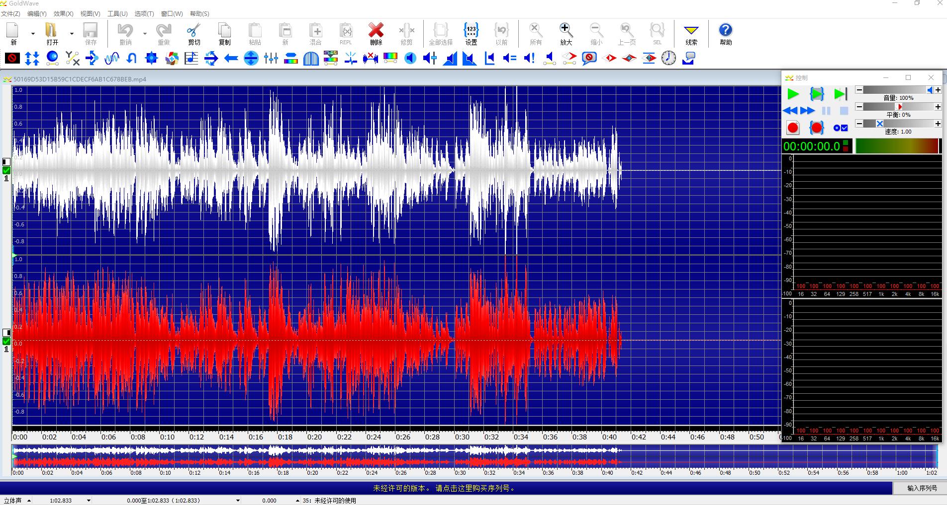 图3:打开音频界面