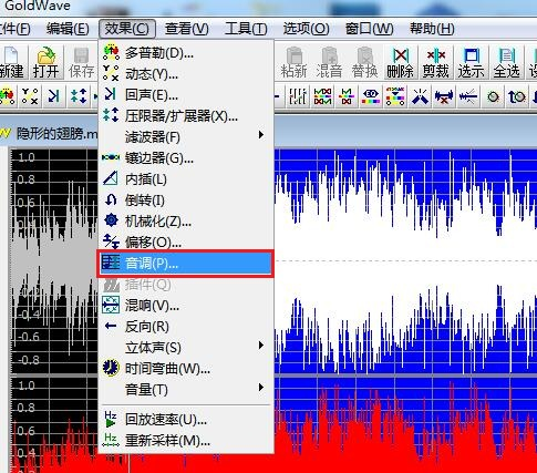 效果→音调