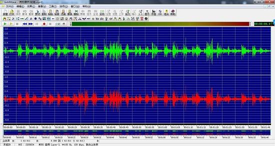12.錄制完成音頻
