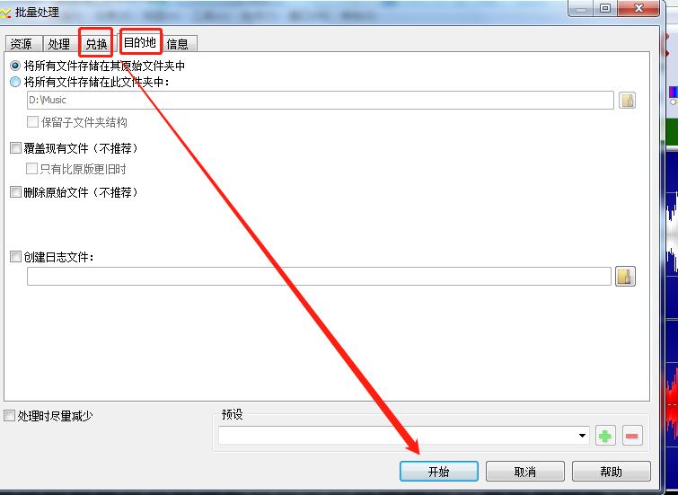 文件夹添加路径界面