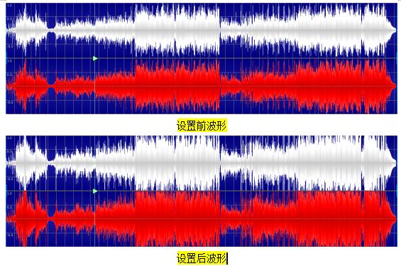 设置后音频波形变化对比界面