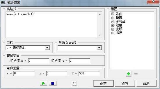 15.表达式窗口