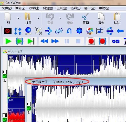 同時打開bgm與視頻文件界面