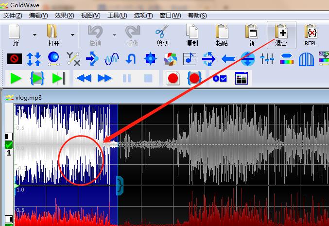 混合已添加效果的音頻界面