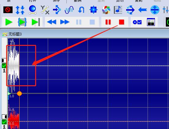 图2:录制界面