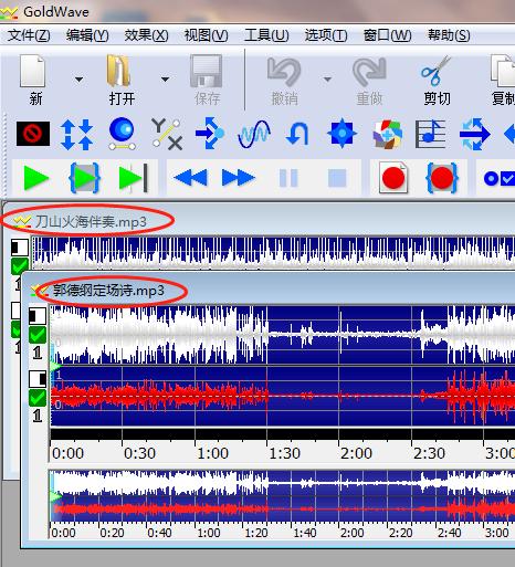 图三:同时打开两音频界面
