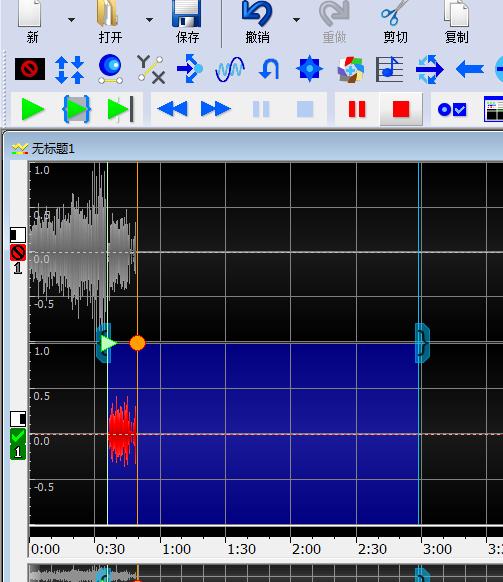 圖五:對話音效的錄制界面