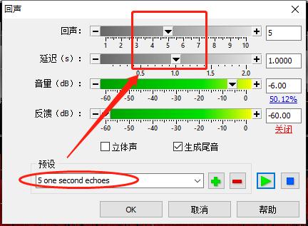 图四:5秒回波的数据界面