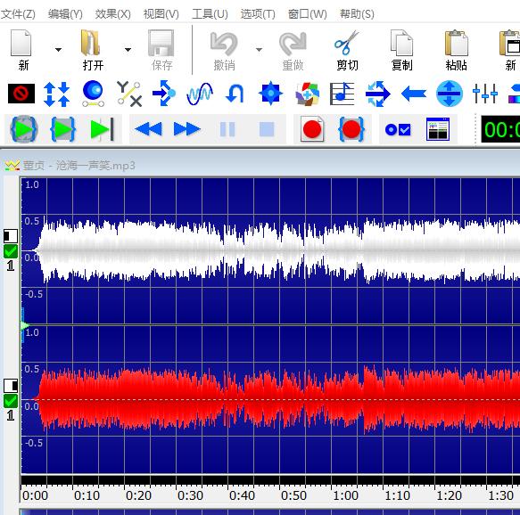 圖1:用GoldWave中文版打開音頻文件