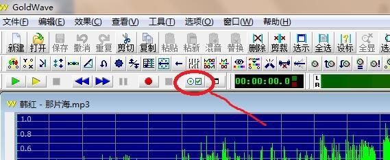 图片4:GoldWave音频编辑软件设置控制器属性界面