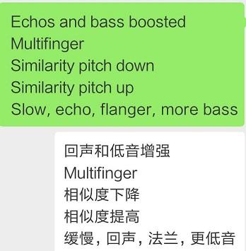 添加鏈接翻譯結果