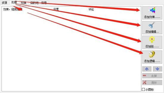 GoldWave中文版处理的四种效果位置图