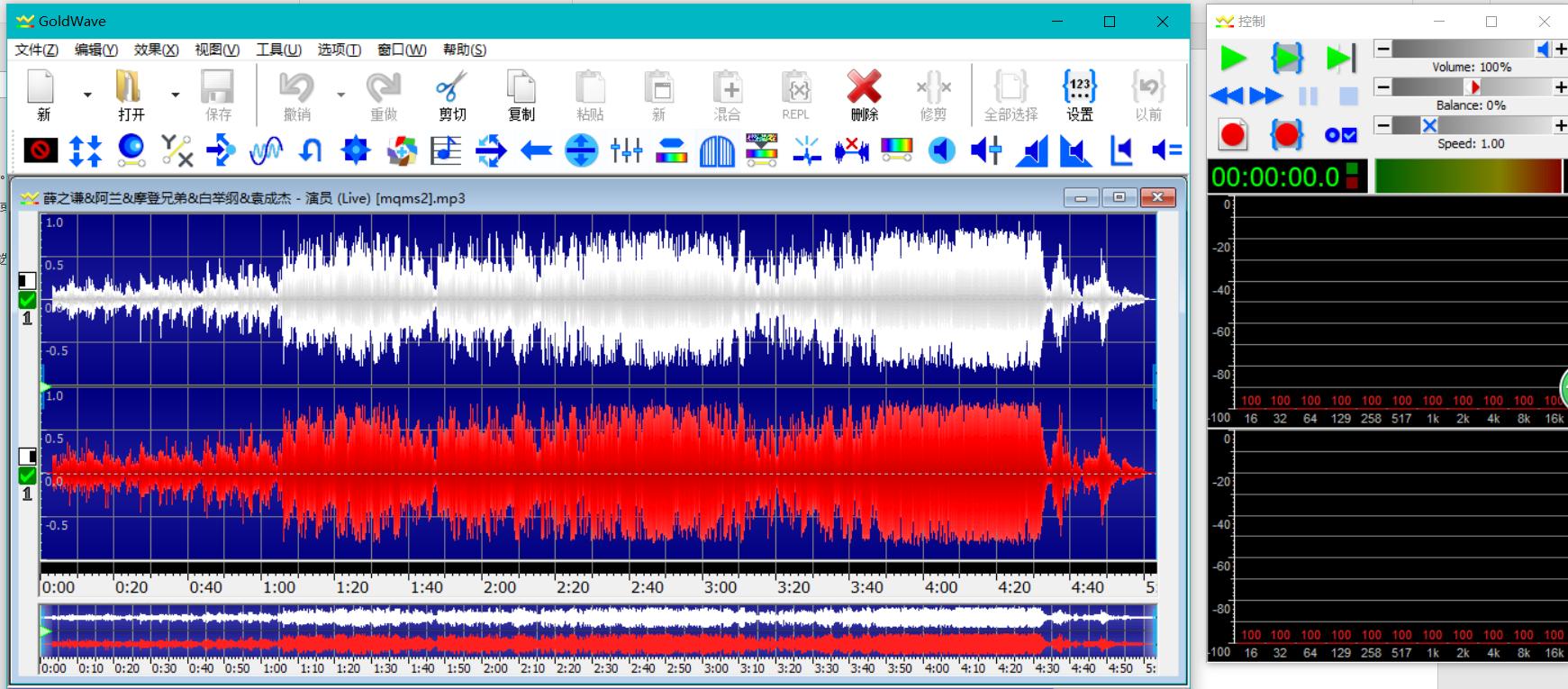 图片二:打开音频后的Goldwave界面