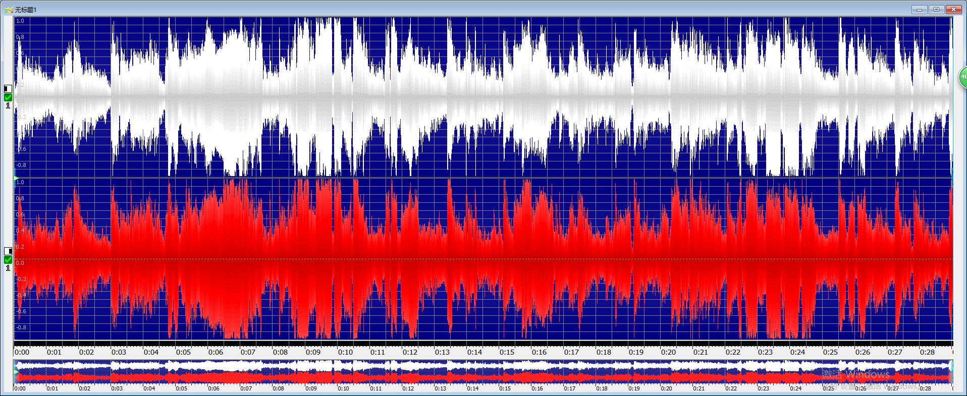 图二:一整段录制音频内容波形界面