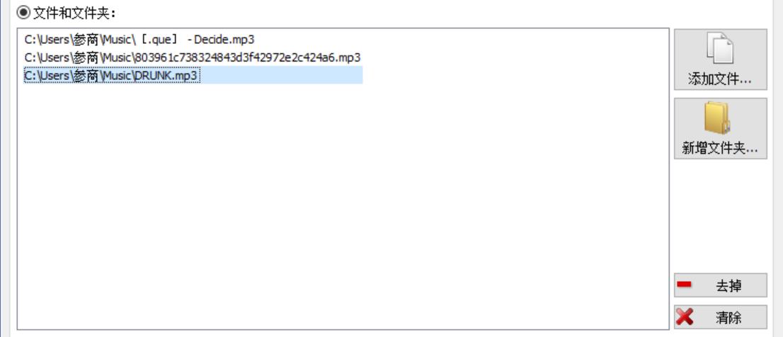 圖片3:GoldWave添加文件操作示意