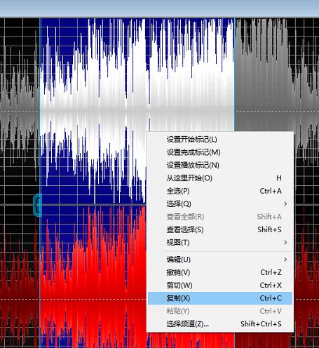 圖三:復制錄音音頻內容界面