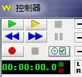 图 2:播放录音功能