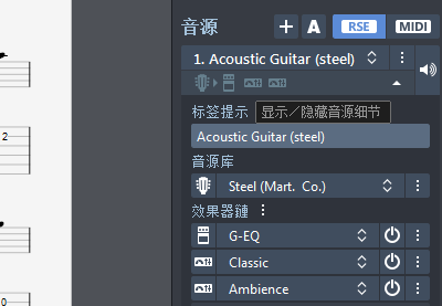前奏吉他效果器选择图