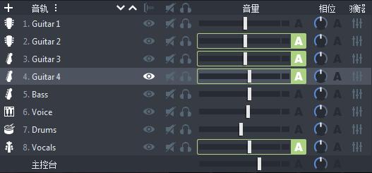 音轨选择图