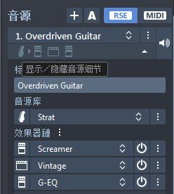 主音吉他效果器选择