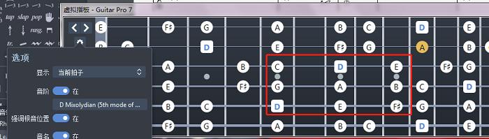 攻克solo第五課(Mixolydian?音階)丨結合吉他指板音階圖