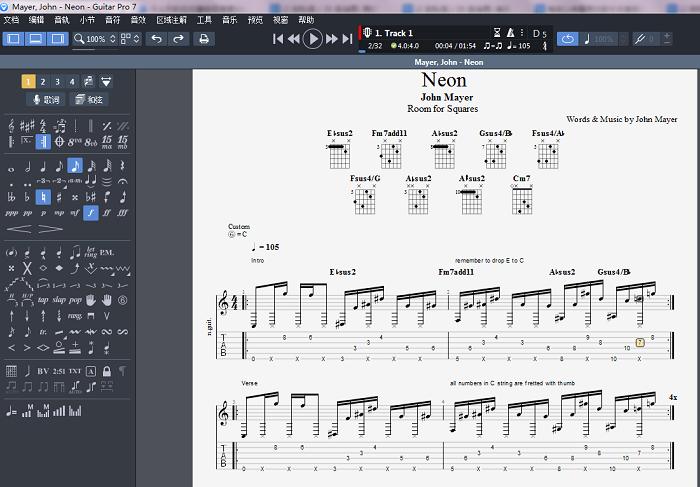 攻克彈唱第七課(如何彈奏neon)丨結合吉他指板音階圖