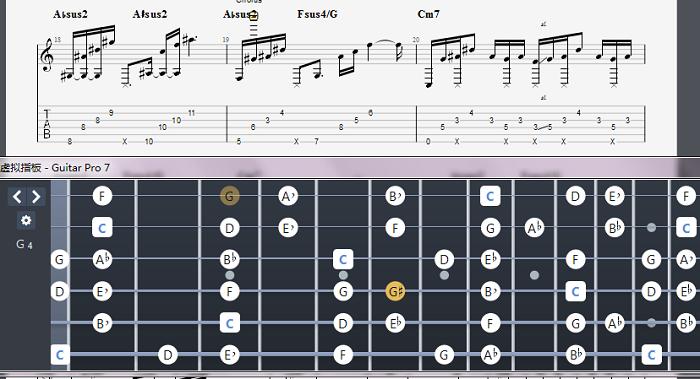 C自然小调音阶