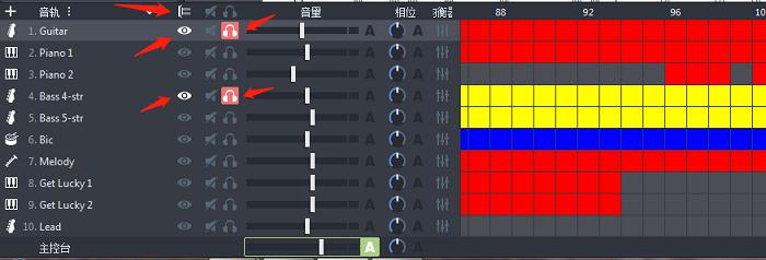 多重音轨选择示意图