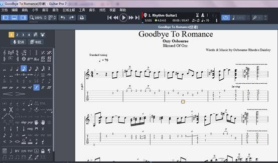 《goodbye to romance》部分乐句