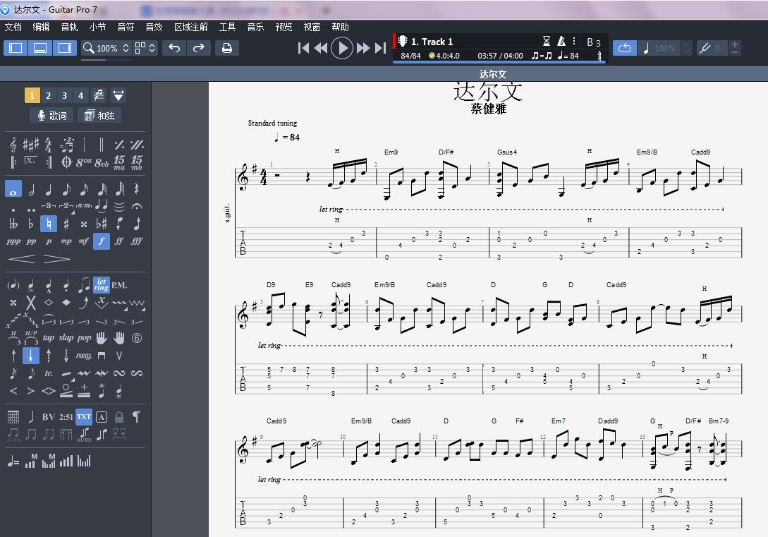 攻克吉他弹唱第九课(如何运用好G大调和弦)丨结合吉他指板音阶图