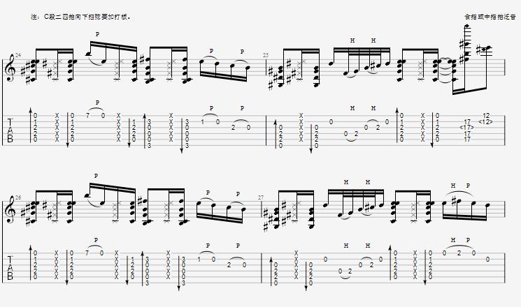 《無題》PM+點弦+拍泛音綜合運用