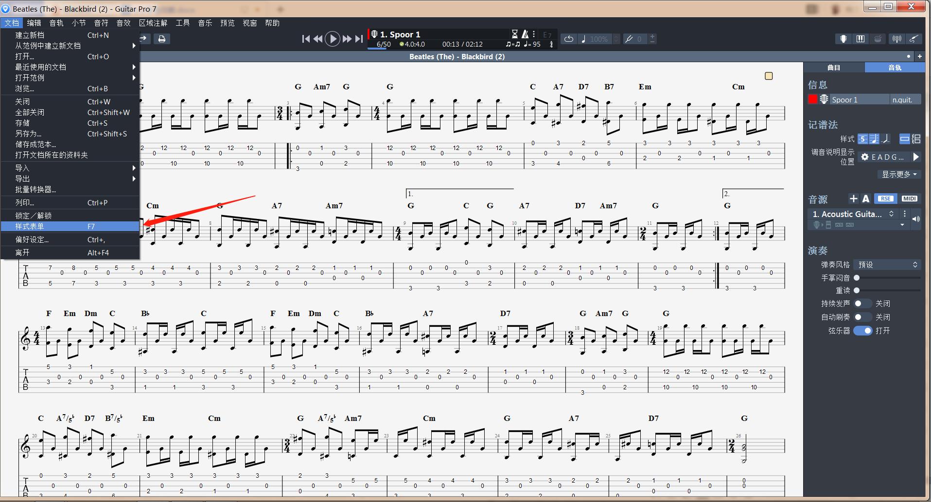 Guitar pro7样式表单选择界面
