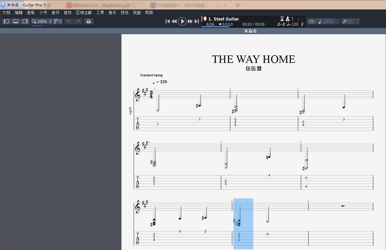 《THE WAY HOME》曲谱