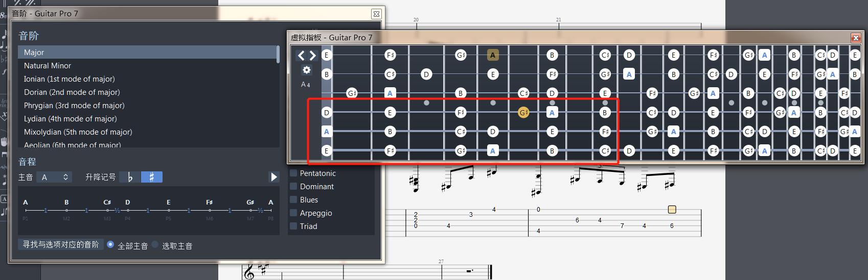 A大调/升f小调音阶低音部分