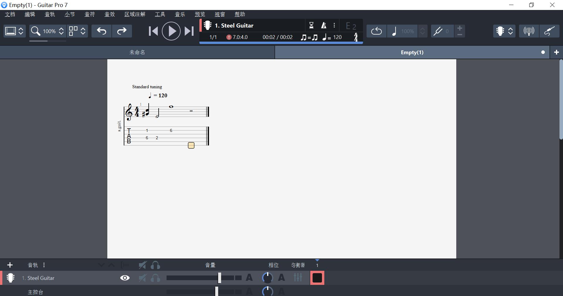 Guitar Pro7键盘加音符界面