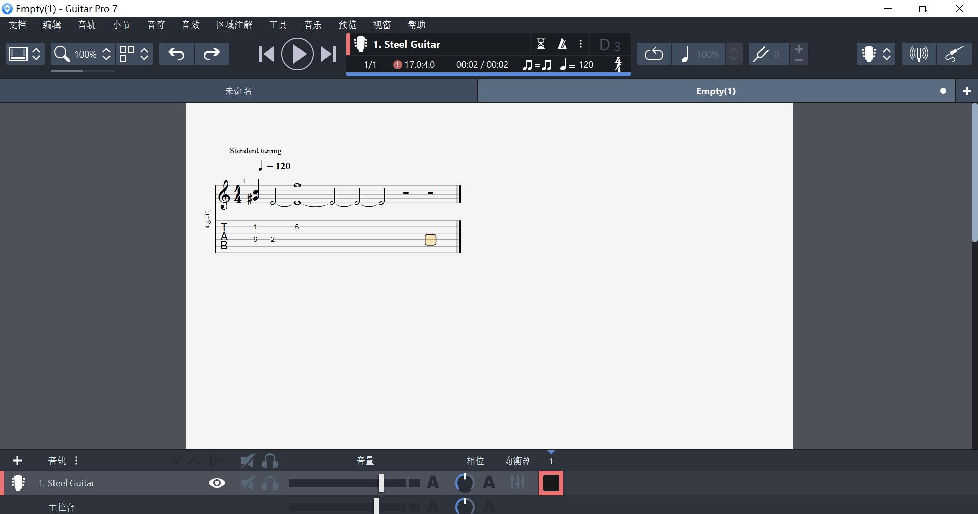 Guitar Pro7键盘增加休息界面