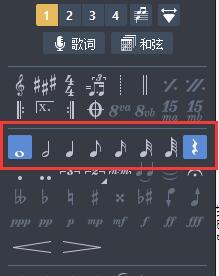 Guitar Pro音符符号
