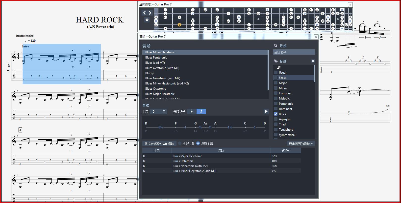 图5:旋律对应音阶面板