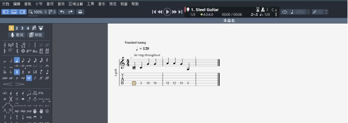 Guitar Pro制作乐谱时好用的两个小工具