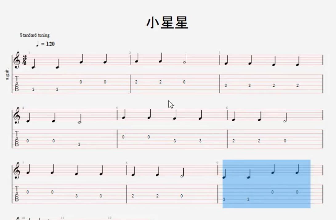 变为四三拍的乐谱