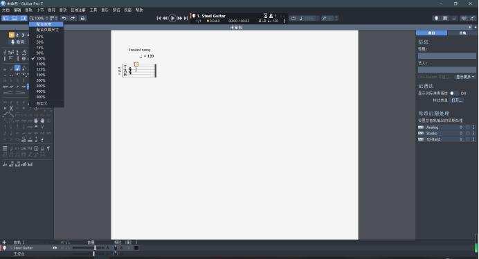 图5:设置编辑界面大小