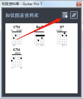 Guitar Pro和弦图标资料库