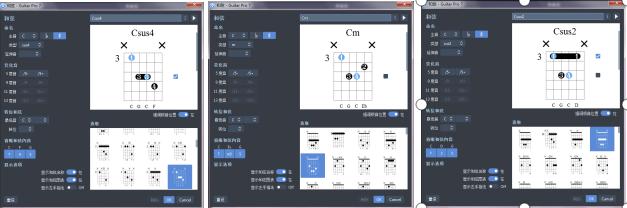 以5弦为根音的C、E和弦