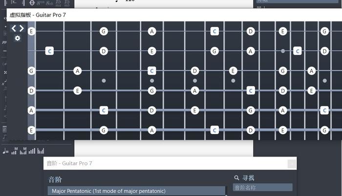 吉他音階訓練入門教程——問題解答(三)