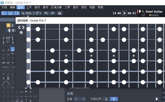 吉他音階實戰練習教程(四)