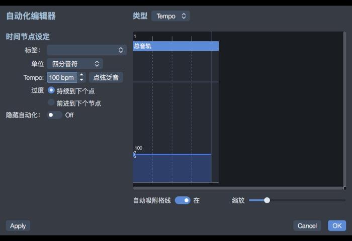 Guitar Pro 7.5设置曲谱拍速