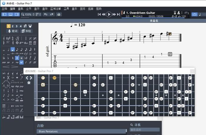吉他音階訓練入門教程——問題解答(一)