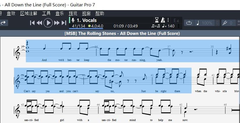 Guitar Pro软件