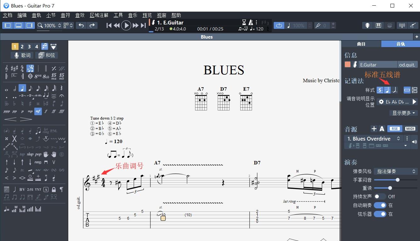 GuitarPro 打開五線譜